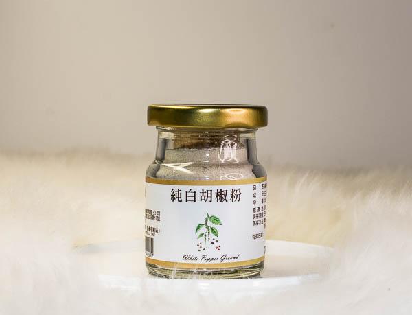 白胡椒粉 Content White Pepper Powder 小瓶產品照