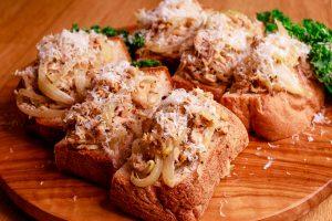 野人風味鮪魚菜脯普切塔 Bruschetta with Tuna and Dried Radish
