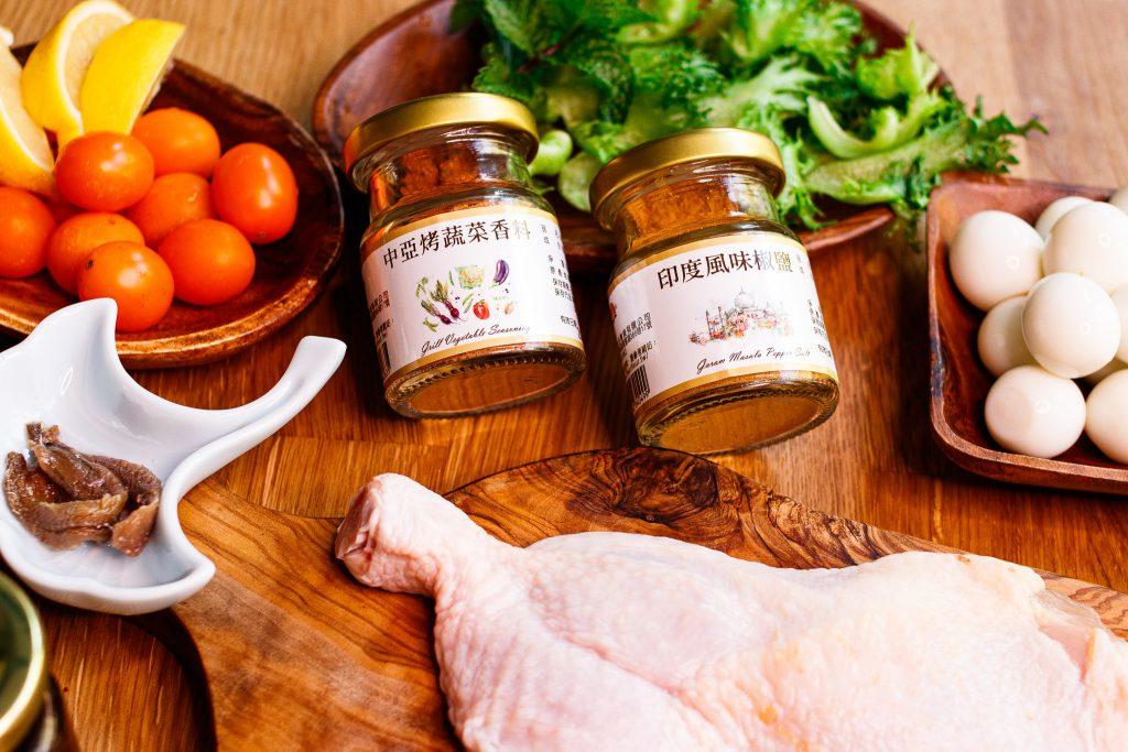 中亞風味雞腿排 Pan Fried Chicken With Grilled Vegetables Seasonings