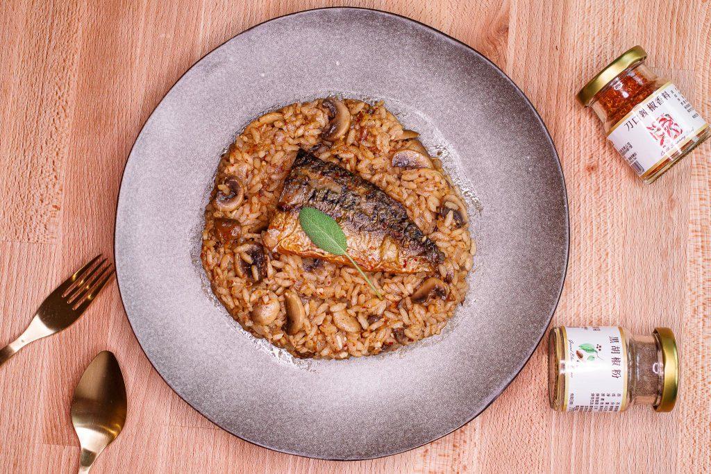 香辣蘑菇鹹鯖魚燉飯 Mushroom and Salty Fish Risotto with Chili Seasoning Blend